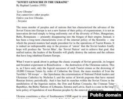 Зі статті Рафаеля Лемкіна щодо геноциду в Україні