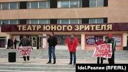 Митинг в Балаково