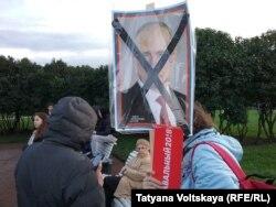 На акции в Санкт-Петербурге