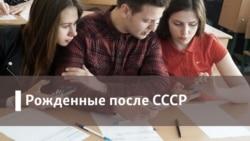 Рожденные после СССР. Искусство протеста