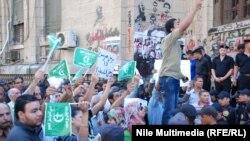 قوى مدنية تتظاهر في القاهرة