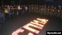 16 may AIDS-dən ölənlərin yad edildiyi gündür