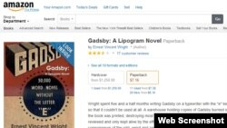 Gadsby (amazon.com)