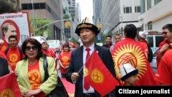 Нью-Йорктогу кыргыздар Түрк элдеринин фестивалында