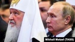 Патріарх РПЦ Кирило (ліворуч) і президент Росії Володимир Путін, 2019 рік