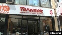 """""""Теремок"""" в Нью-Йорке"""