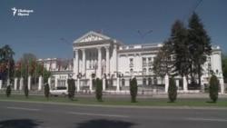 Илинденското въстание между България и Северна Македония