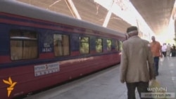 Հունիսի 15-ին առաջին գնացքը Երեւանից կուղեւորվի Բաթումի