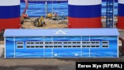 Строительство водозабора на реке Бельбек для обеспечения водой Севастополя, март 2021 года