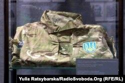 Паславський служив у добробаті під позивним «Франко». На фото: фрагмент виставки, його особисті речі