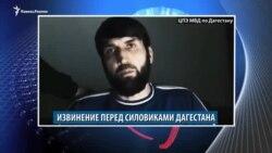 Видеоновости Кавказа 5 февраля