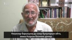"""Арсен Альчиков: """"Без Кырымда килмешәк түгел"""""""
