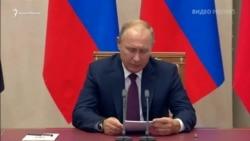 Путин о взрыве в Керчи: «Мотивы и версии тщательно изучаются» (видео)