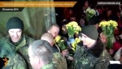 У Дніпропетровську з квітами та прапорами зустрічали «кіборгів»