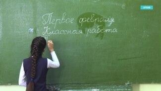 Школьники Таджикистана сядут за парты 17 августа. Вот как это будет