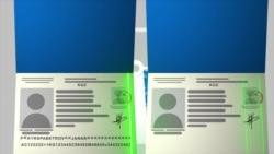 Кыргызстан - один из центров производства фальшивых паспортов?