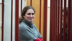 Суд отправил Софью Апфельбаум под домашний арест