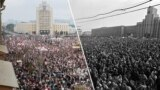 Belarus - Protests in Belarus in the 1990s and in 2020 on the photos by Belarusian photographers Syarhey & Dzmitry Brushko. Undated