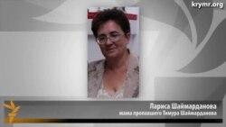 Пропажа активистов в Крыму стала нормой?