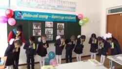 Празднование дня рождения Сары Назарбаевой