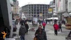 Мобинг во Македонија