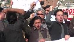 پېښور کې د عمران خان پر ضد د خبریالانو مظاهره