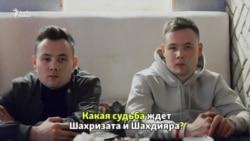 Студентам-татарам КФУ грозит депортация в Китай