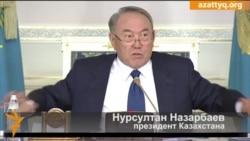 Назарбаев: ордун бошотпогон жетекчилерди сындады