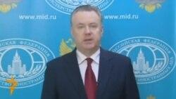 Росія засудила США за погрозу удару по Сирії