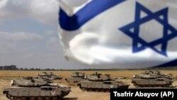 د اسرائیل ملي بیرغ