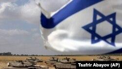 Drapelul israelian.