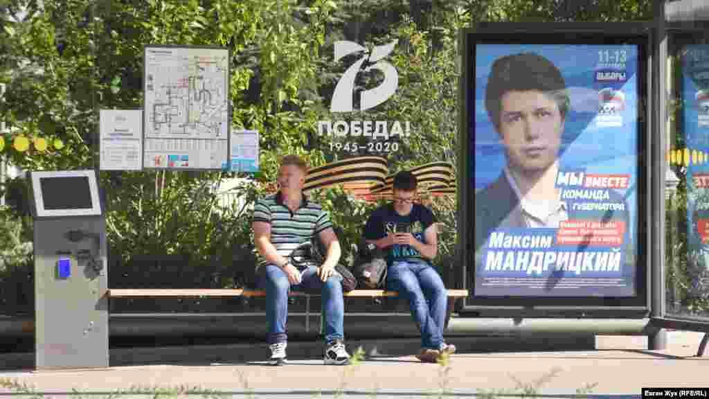 Политическая реклама чаще всего встречается именно на остановках