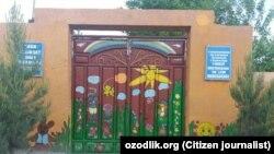 Детский сад №7 в Узбекистанском районе Ферганской области.