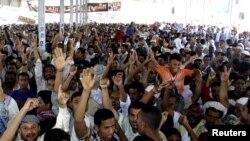 Йәмәннең Аден шәһәрендә булган каршылык чарасы