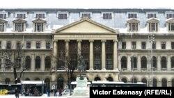 Universitatea București va deschide semestrul II cu cursuri online