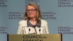 """Клинтон: Амрико ҳамчунон як """"қудрати ҳатмӣ"""" боқӣ мемонад"""