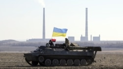 Ваша Свобода Війна на Донбасі: реакція світу