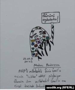 Несколько тысяч граждан Турции начали кампанию, требуя расследовать истинные причины гибели Надиры Кадыровой.