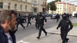 Білорусь: ОМОН розігнав студентів і затримав журналістів – відео