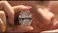 Діамант завбільшки з яйце представили перед початком Sothbey's