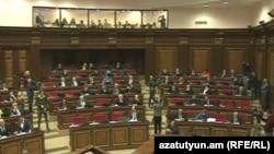 Зал заседания парламента (архив)