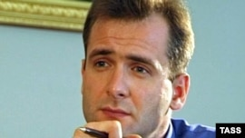 Heorhiy Gongadze was murdered in 2000.