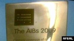 The AIBs award 2009