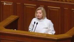 Геращенко призвала ЕС помочь в борьбе за освобождение Сенцова (видео)