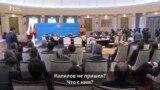 Как Сооронбай Жээнбеков отчитывал министра Калилова