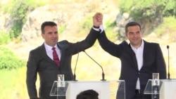Potpisivanje sporazuma o imenu Makedonije