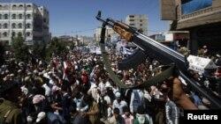 Анти- владини протести во Јемен