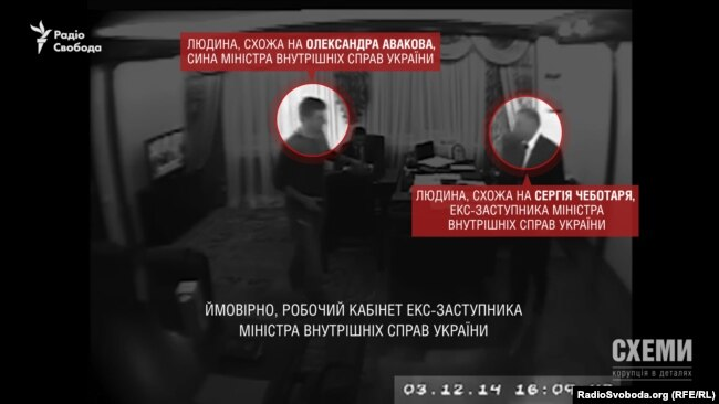 Суд отпустил сына Авакова под личное обязательство 2