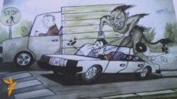 Avtoşlar karikaturalarda