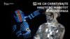 Моја Порака - Лед Робот - Тизер Фото